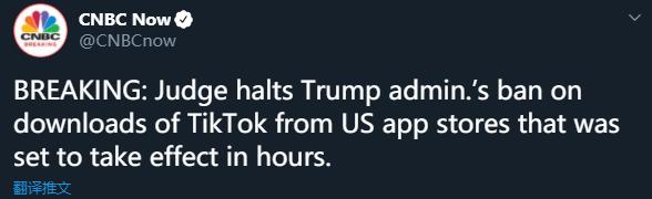 美国法院叫停TikTok禁令