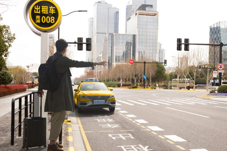 """""""申程出行""""今上线,上汽助力打造上海市出租车统一平台"""
