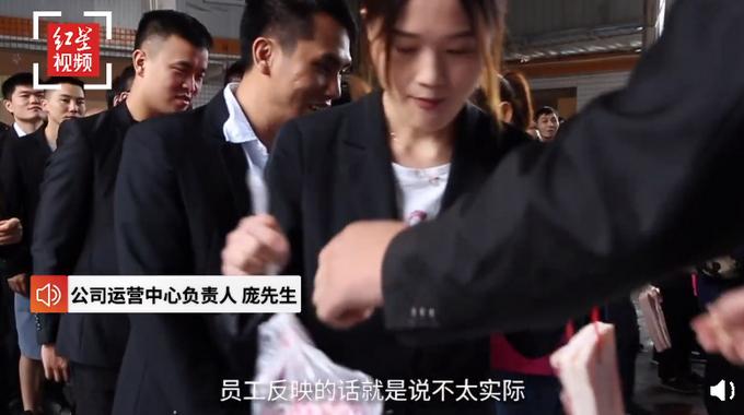 成都一公司中秋节发五花肉给员工,每人可领2斤肉 负责人:比较实际