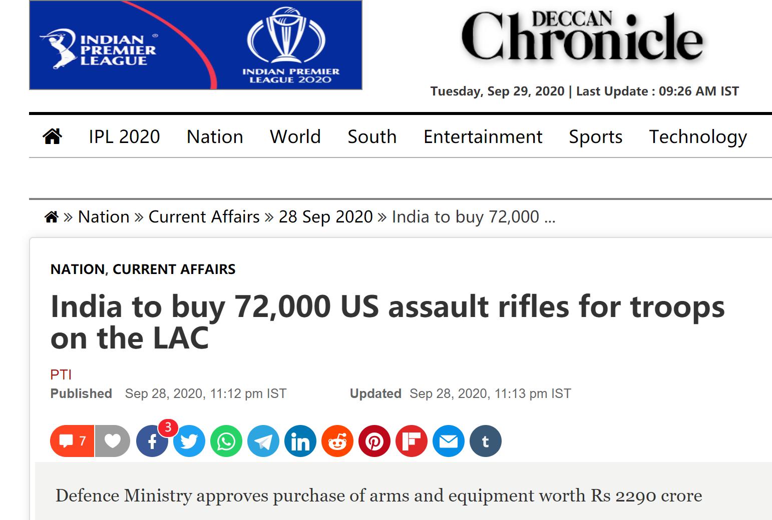 印媒:敏感时刻,印度国防部批准229亿军购,将采购7.2万支美制突击步枪装备边境部队