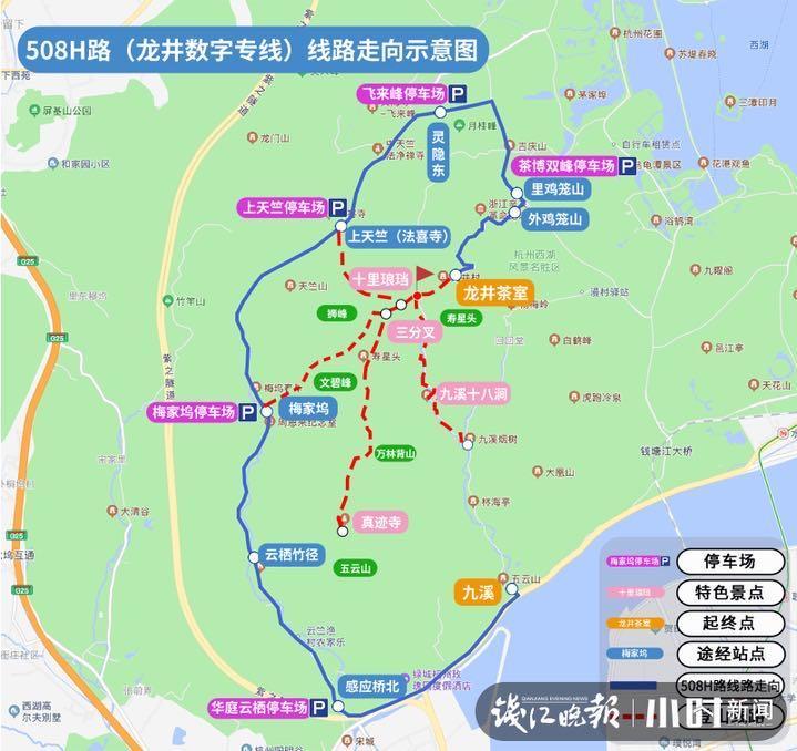 一到节假日,杭州南山路、龙井村、九溪是不是很堵很堵?10月1日起,景区放大招了