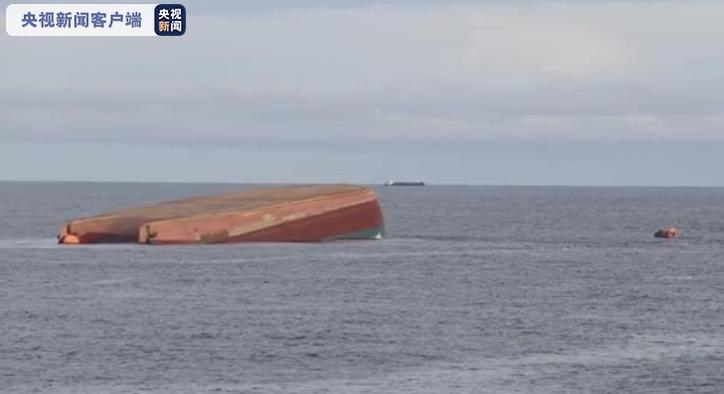 广东阳江一货船翻沉,1人遇难10人失踪