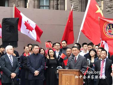 """加拿大华人国庆""""传统节目"""",今年被砍了"""
