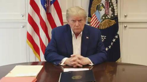 特朗普住院后第二支视频来了:感谢各国领导人慰问