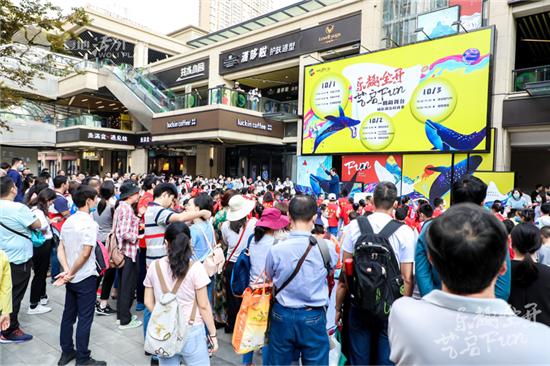 周报 || 复地活力广场二期开业 | 10.1-10.3全国购物中心客流数据······