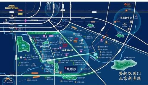 """国庆真""""放价""""!亦庄橡树湾 3.3万/㎡起"""