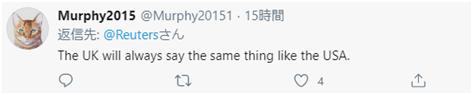 """英议会国防委员会宣称发现""""华为与中国政府勾结证据"""",网友:真是老大哥听话的小狗"""
