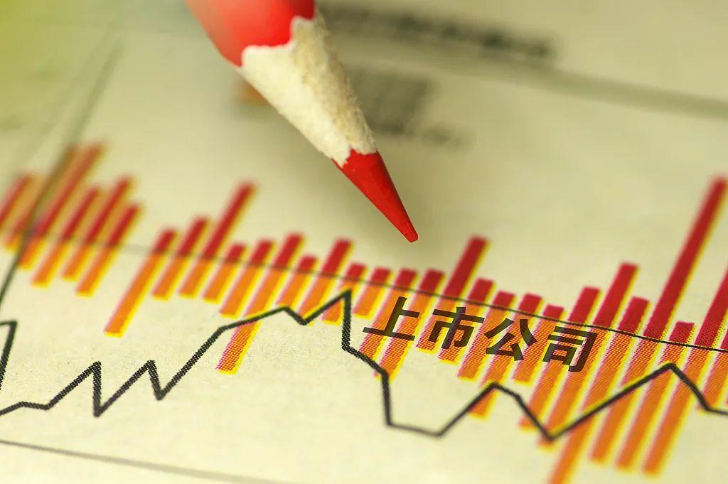 A股进入三季报时间,上市公司预告有惊喜