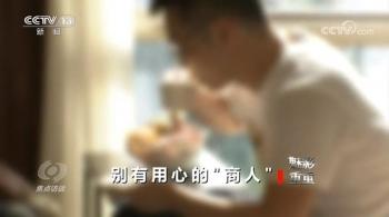 """焦点访谈丨别有用心的""""商人""""实为""""台独""""间谍 勾结""""港独""""玩火自焚"""