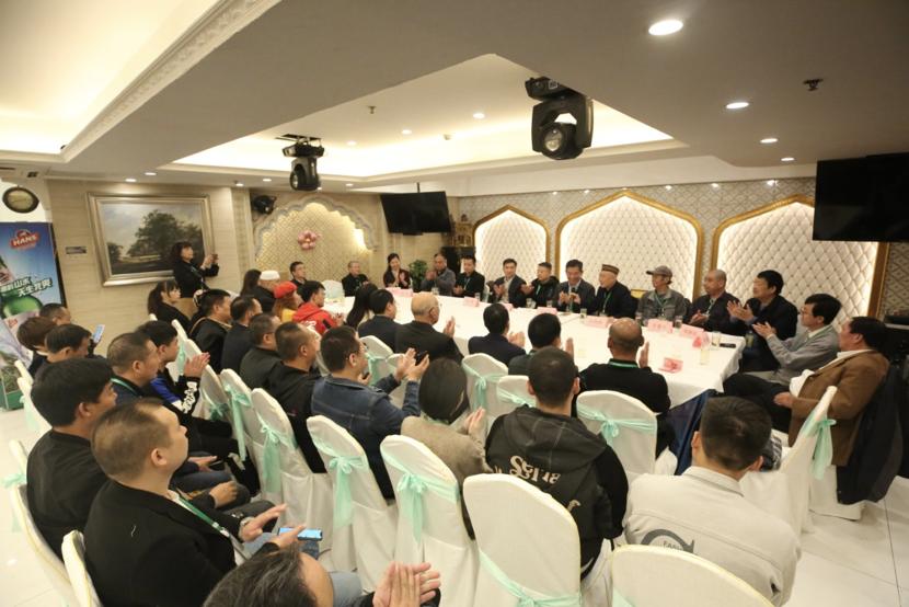 第三届西安牛羊肉泡馍研讨会举办