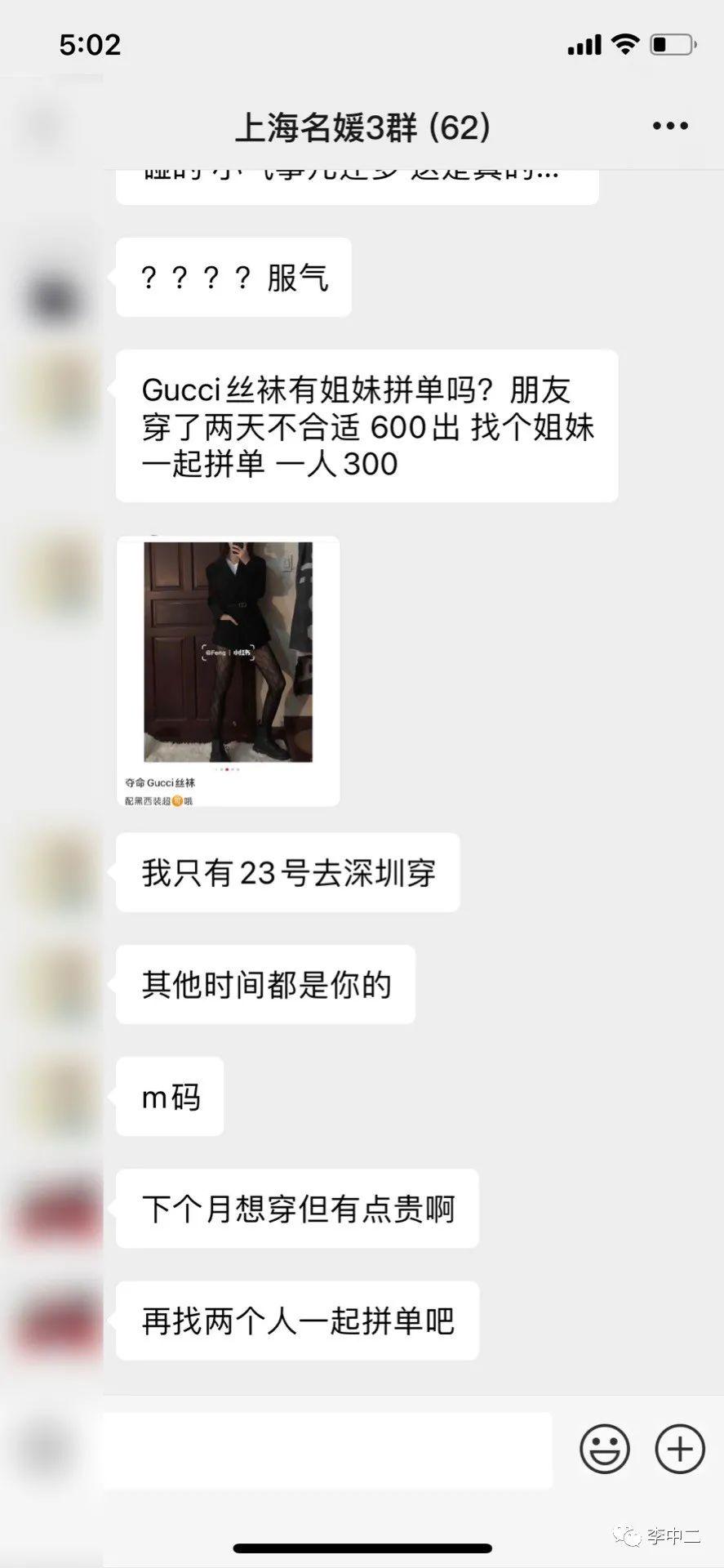 """""""名媛拼夕夕"""":社交媒体时代还有真实可言吗?"""