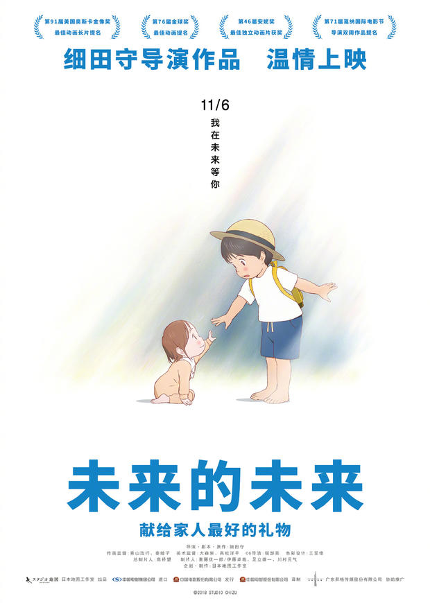 时光早报:张艺谋《一秒钟》定档11.27