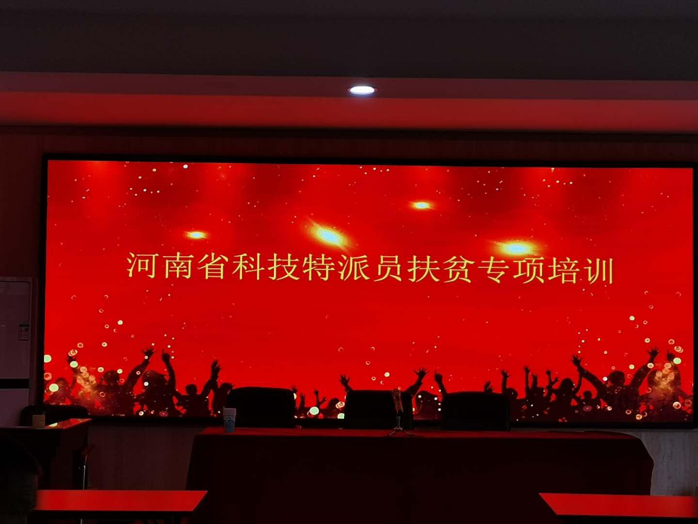 唐河县昝岗乡:科技兴农助力脱贫攻坚