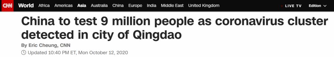 5天检测900万人!外国人彻底酸了……   外媒说