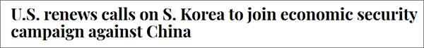 美国又要求韩国禁用华为,遭韩方拒绝