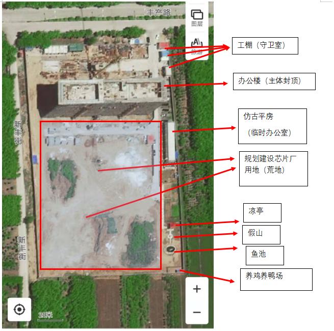 """河北""""明星""""芯片厂夭折:省重点项目、海外专家、公司仅建一栋楼就没钱了……"""