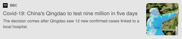 """美国食药监局前局长:中国五天内完成900万人检测,这在美国是""""不可能的任务"""""""