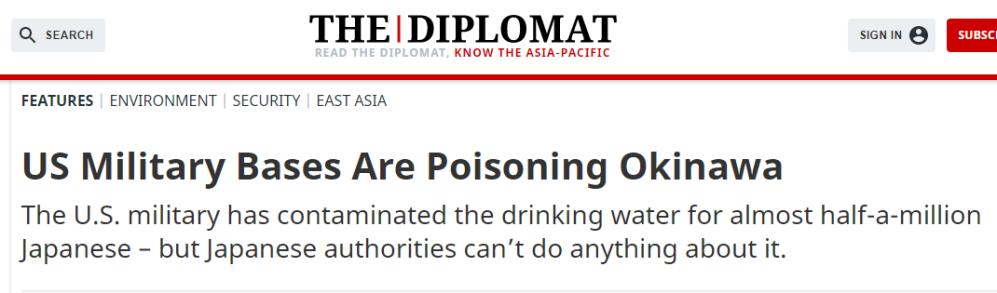 """污染饮用水、向海里倾倒化学武器……美军是如何成为太平洋""""毒瘤""""的?"""