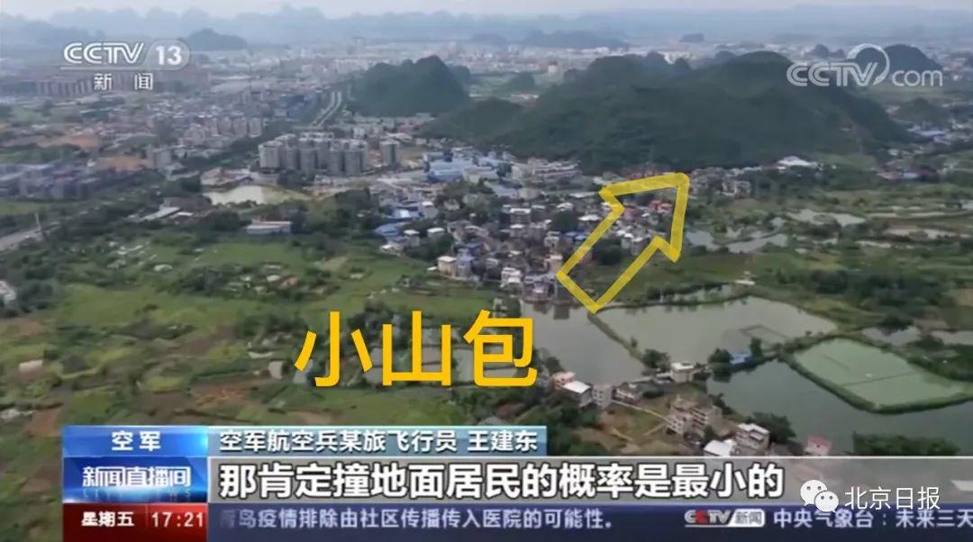 战机撞鸟,飞行员规避居民区后跳伞,37秒画面首次曝光