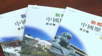 """梁韦诺:香港不能且不应""""去殖民化""""?"""