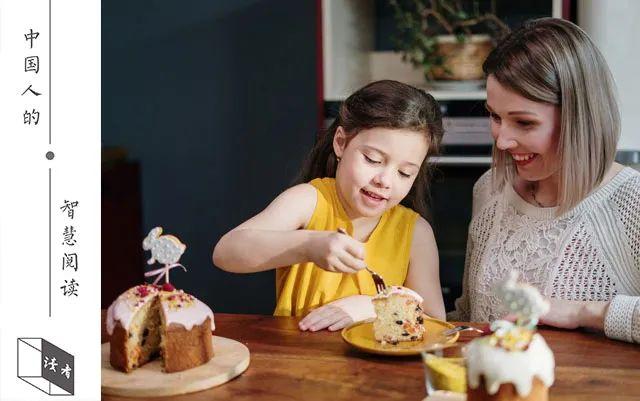 孩子吃飯的樣子,暴露了你的家庭教養