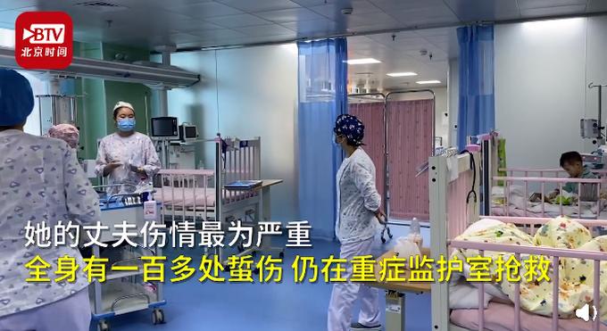 一家三口采板栗被胡蜂蜇伤进ICU,父亲伤情最严重,全身有一百多处蜇伤