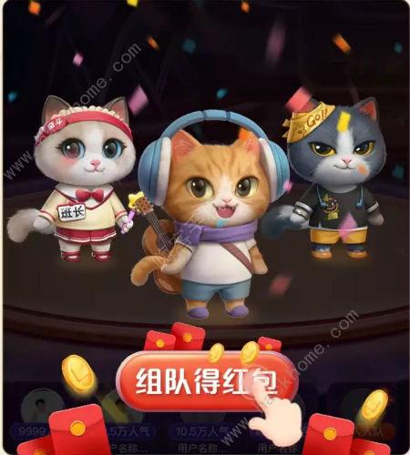 2020淘宝天猫双十一超级星秀猫玩法攻略 养猫集福利活动内容