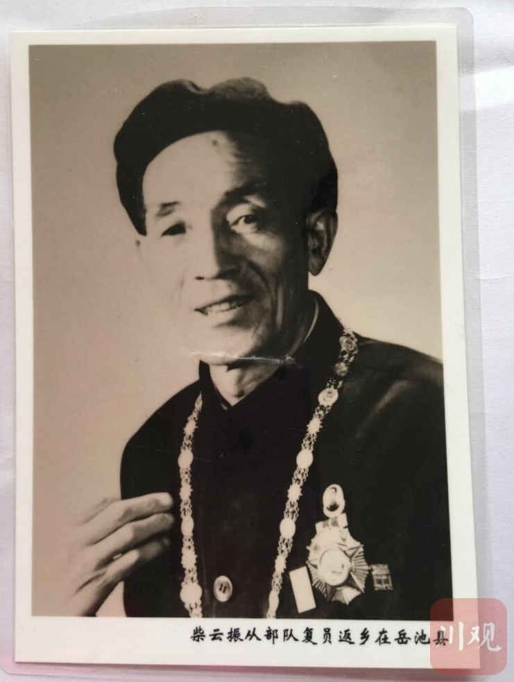 """那年,《四川日报》一则寻人启事,找到""""埋名""""33年的抗美援朝一级英雄"""