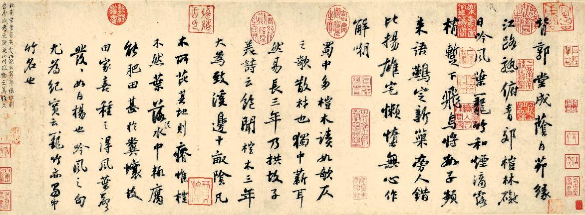 """苏轼是唯一入选《世界报》""""千年人物""""的中国人,为何有过人魅力?"""