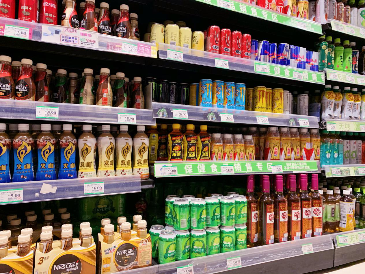 快消饮料业成资本新宠,细分赛道突围或成未来趋势