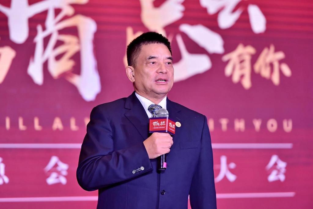 刘永好连任川商总会第二届会长,承诺未来5年将干5件大事