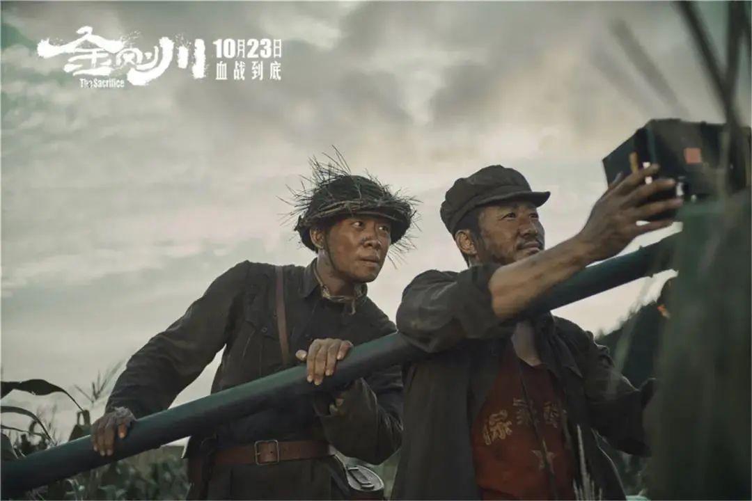 《金刚川》首日破亿,3位导演讲述拍摄背后的故事……