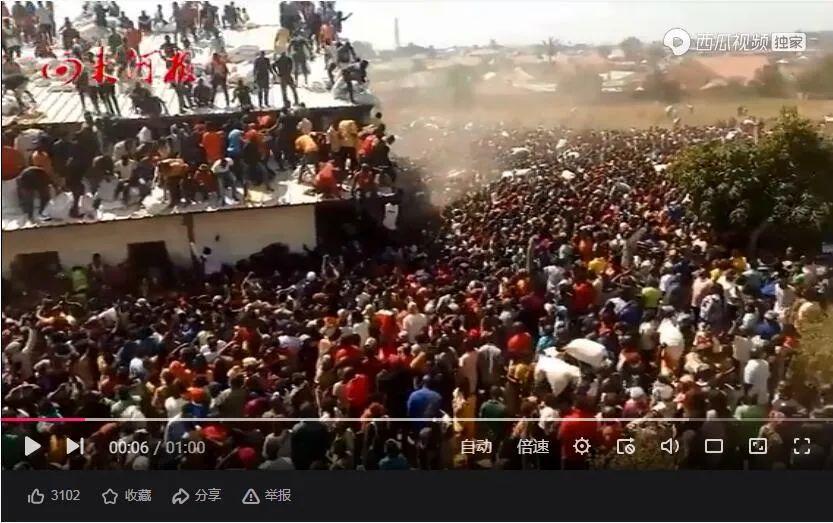 """一级响应!新疆喀什新增137例无症状感染者!美国放话""""不会控制""""新冠肺炎疫情,尼日利亚发生饥民抢粮事件"""