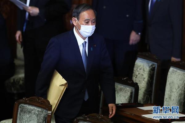 日本首相菅义伟当选后首次发表施政演说