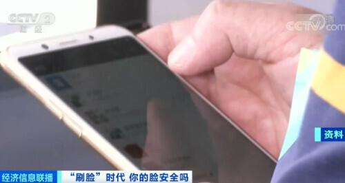 """不是自己的手机也能解锁?这样做就能骗过""""人脸识别""""!看惊人测试→"""