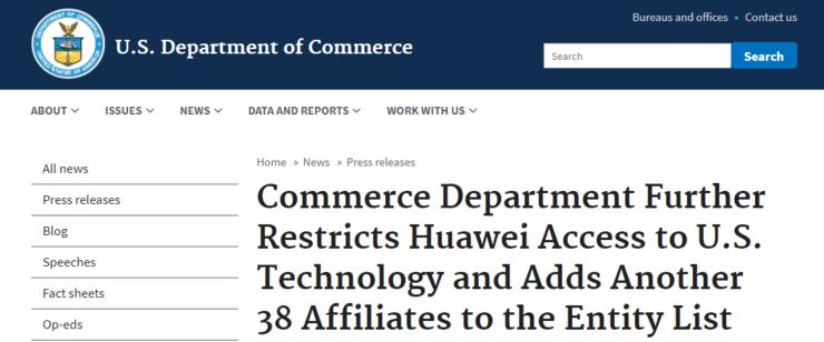 美国改口!或将允许厂商向华为销售芯片,5G 除外