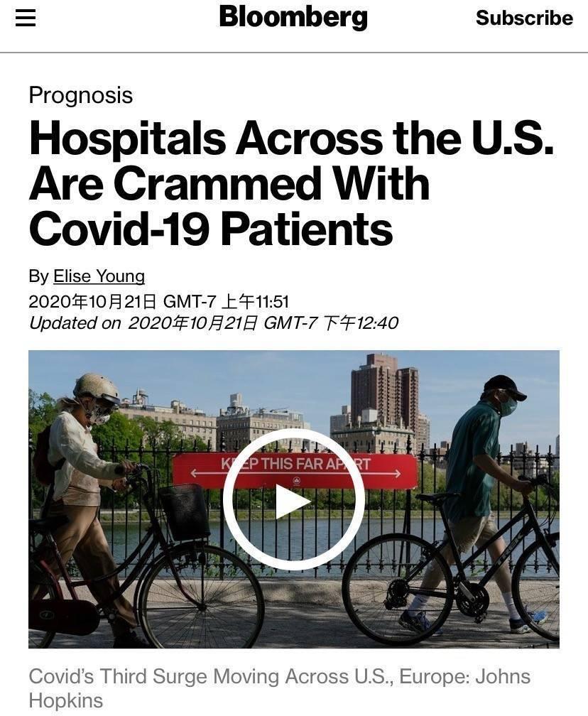 """全球第二波疫情到来:多地医疗系统再临崩溃 这些国家再度全国""""封城"""""""