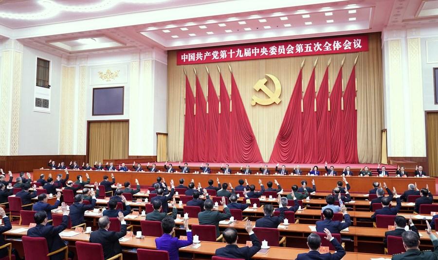 中国共产党第十九届中央委员会第五次全体会议公报(双语要点)