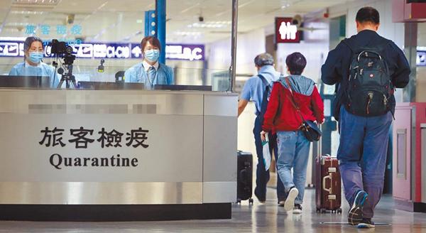 台湾新增3例境外输入确诊病例 来自菲律宾、美国及印尼