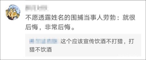 南京又双叒叕出现野猪了……