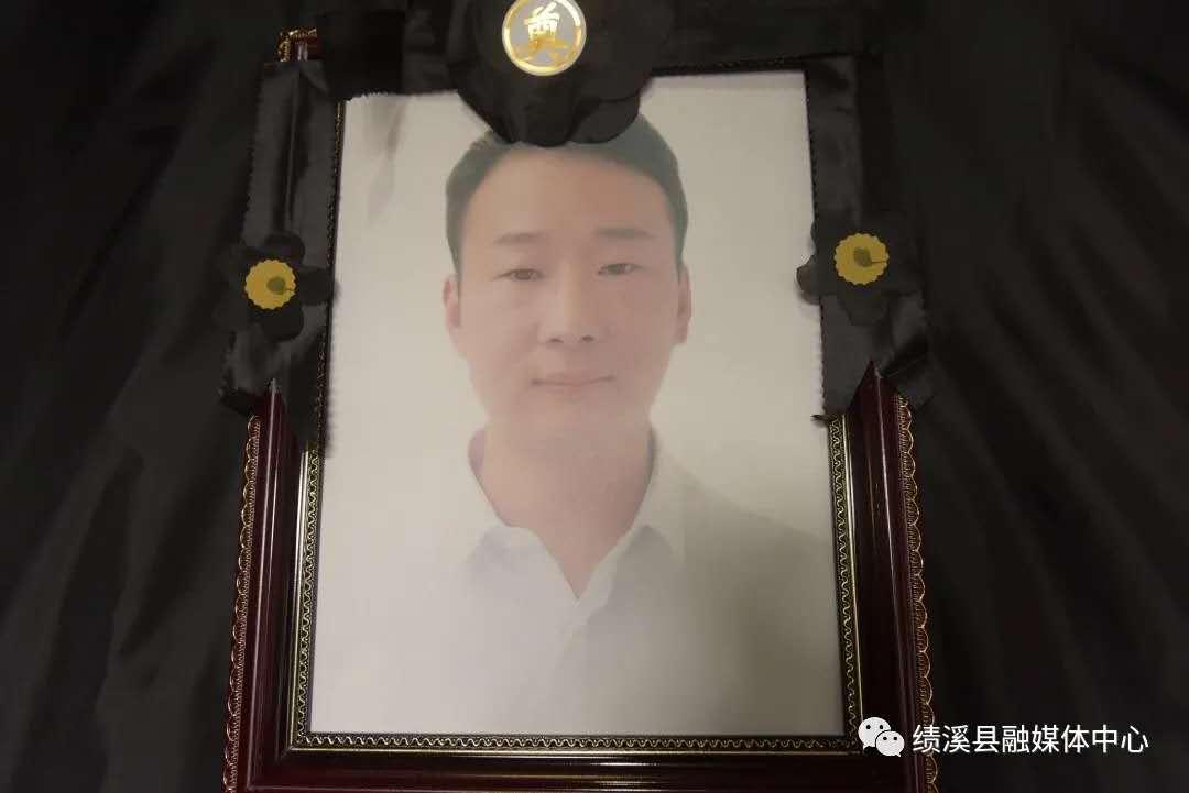 安徽绩溪一扶贫工作队长制止非法电鱼被捅伤殉职,年仅32岁