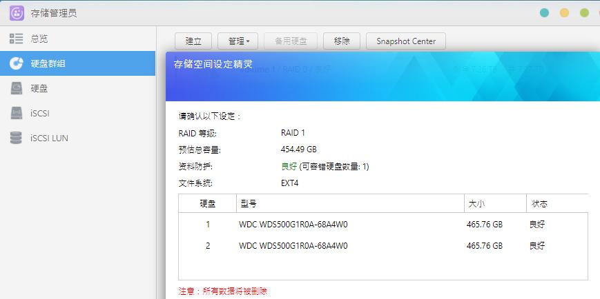 最大扩容288TB容量!华硕NAS AS6604T/AS6602T体验报告