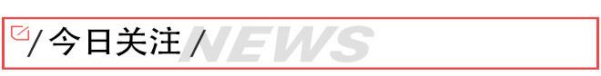 粤通卡特约·南方+早班车丨第三届亚青会明年11月在汕头举行,会徽吉祥物口号公布