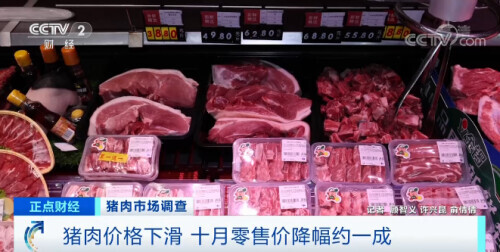 猪肉价格,足足降了20%!全国新建1万多个规模养猪场!猪肉价格拐点已到?接下来怎么走?