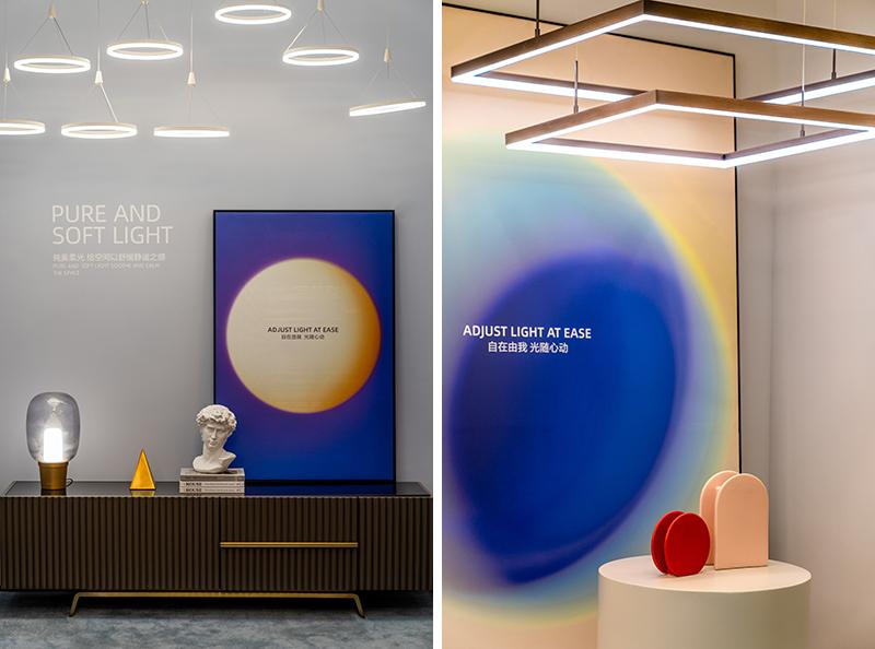 当智能科技照亮生活,欧普智能全屋照明方案全体验