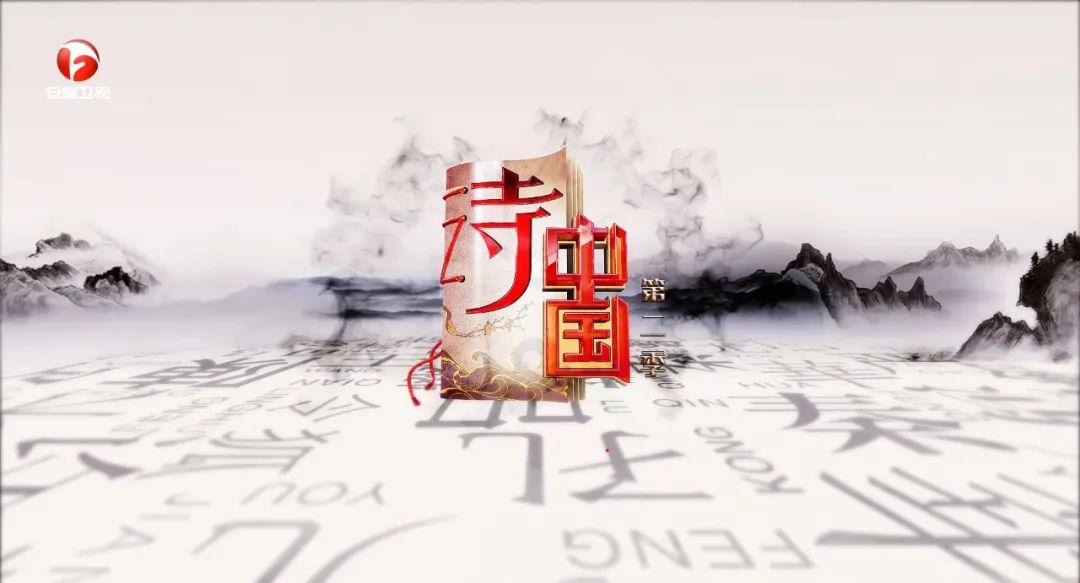 每日视听||浙江卫视2021剧综资源发布,《国家宝藏3》《青春创世纪》定档