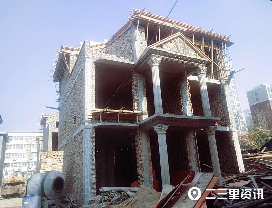 河南虞城县城关镇有人违规建造别墅并售卖,国土局:已要求处理