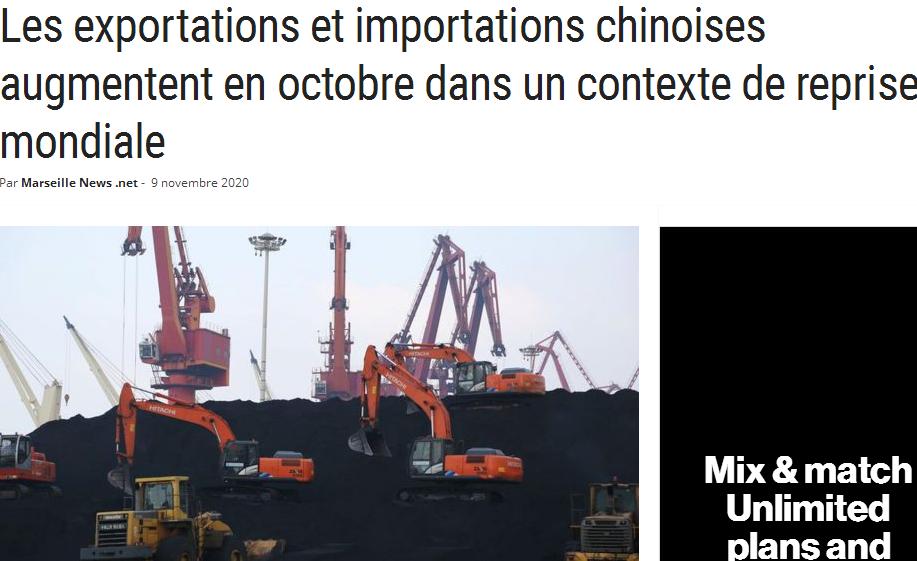 外媒:中国10月份出口增长创新高 有望成为今年唯一正增长的主要经济体