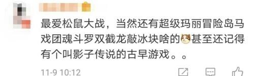 """小霸王被申请破产,网友""""回忆杀""""刷屏"""