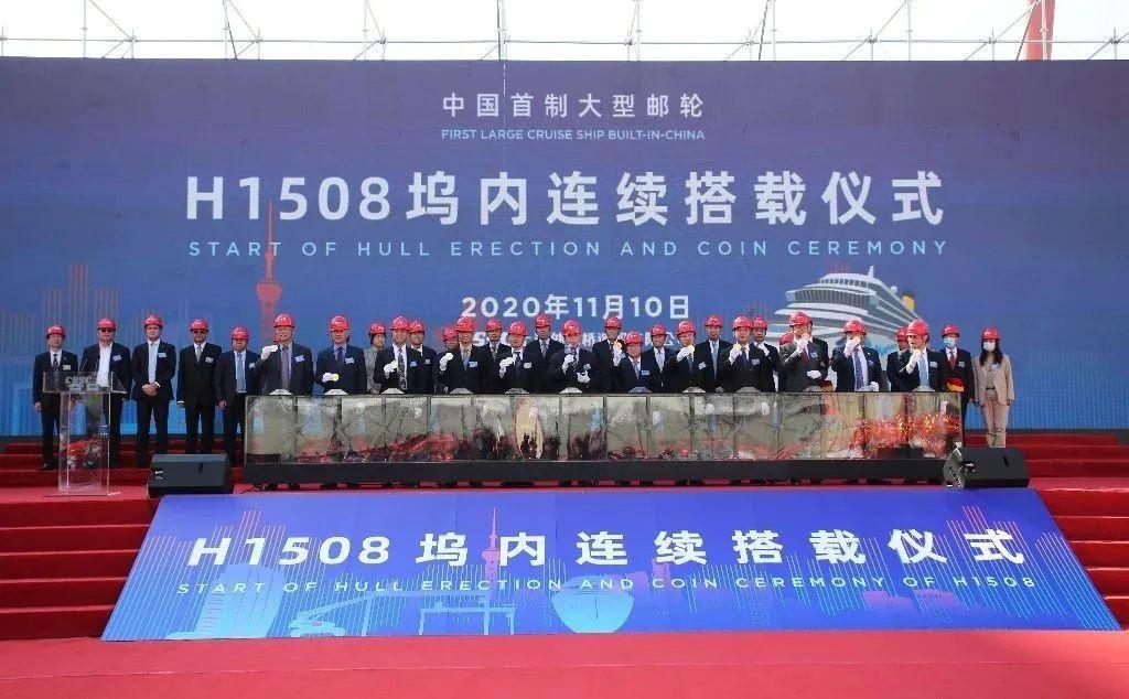 中国首制大型邮轮入坞总装,预计2023年完工交付
